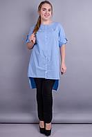 Лера. Рубашка женская. Голубой.