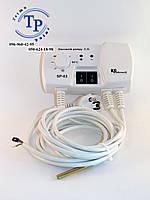 Терморегулятор KG Elektronik SP-03 для управления насосом циркуляции