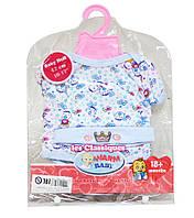 Одежда для куклы Baby born BJ-408B