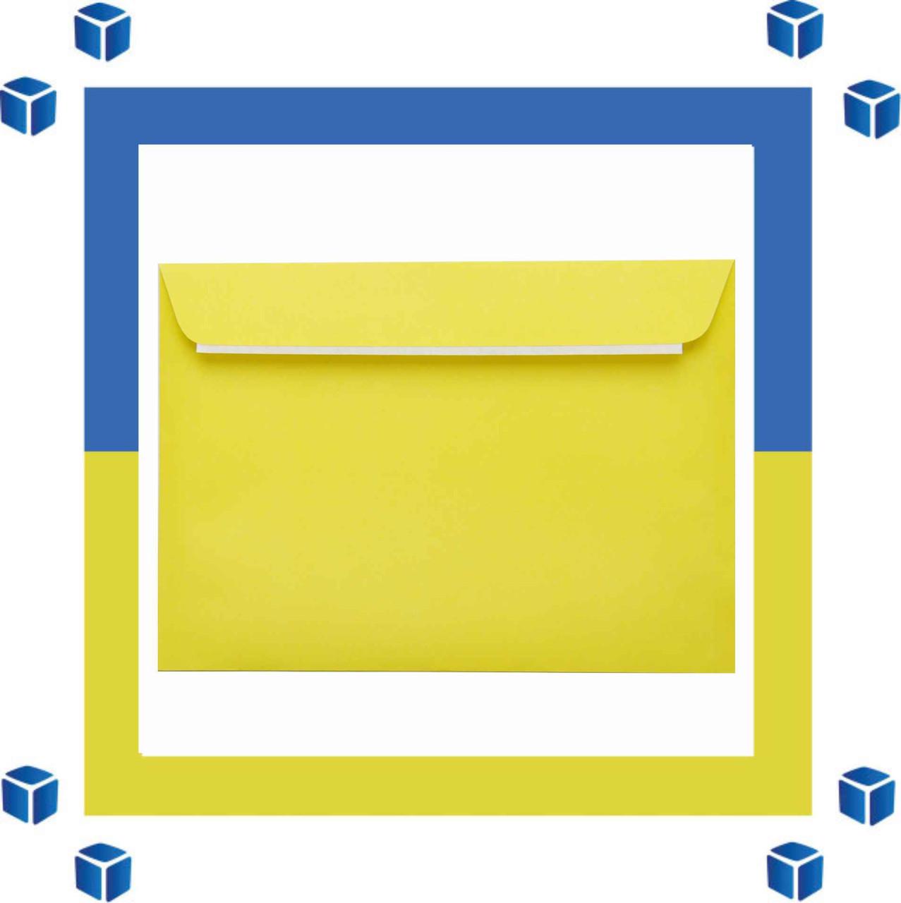 Конверты С5 (162х229) скл, жёлтый (0+0)