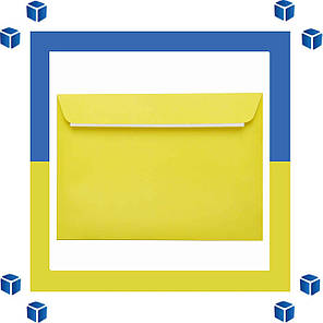 Конверты С5 (162х229) скл, жёлтый (0+0), фото 2