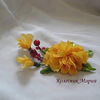 Цветочки Пушистые бархатцы украшение для волос (основа на выбор)