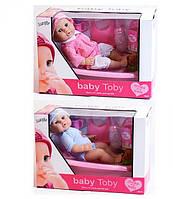 """Пупс функциональный """"Baby Toby """"30808-4-7"""