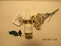 Гидрофильное масло для умывания и очищения кожи