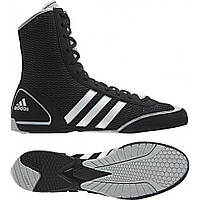 Боксерки Adidas Box Rival II