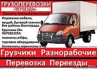 Грузоперевозки Синельниково, разгрузочно-погрузочные работы