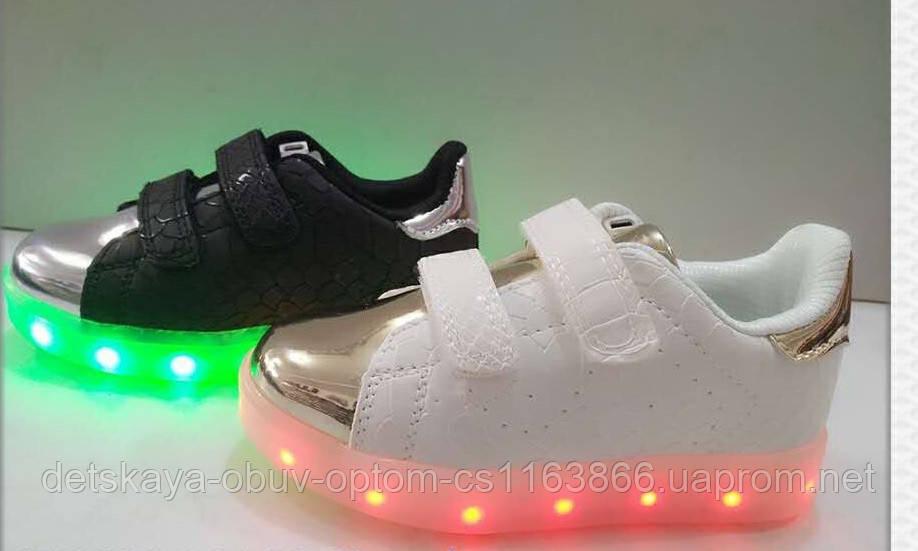 e2459818 Детские кроссовки с Led подсветкой оптом Размеры 24-29: продажа ...