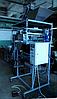 Дозатор АВАНПАК для фасовки в готовую тару до 30 кг