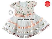 Платье с браслетом для девочки 1 год