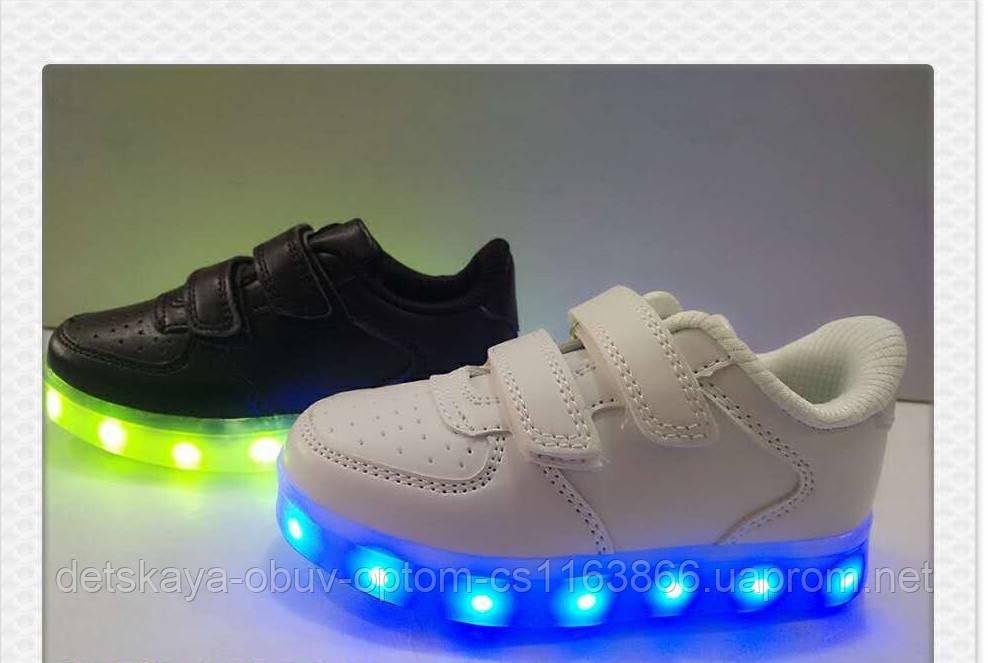 50a0d1f8 Детские белые кроссовки Led с USB зарядкой Размеры 26,27, цена 750 грн.,  купить в Львове — Prom.ua (ID#475777688)
