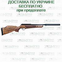 Пневматическая винтовка BSA Lighting XL