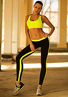 Designed For Fitness. Спортивный костюм Low Rise Lemon, фото 1