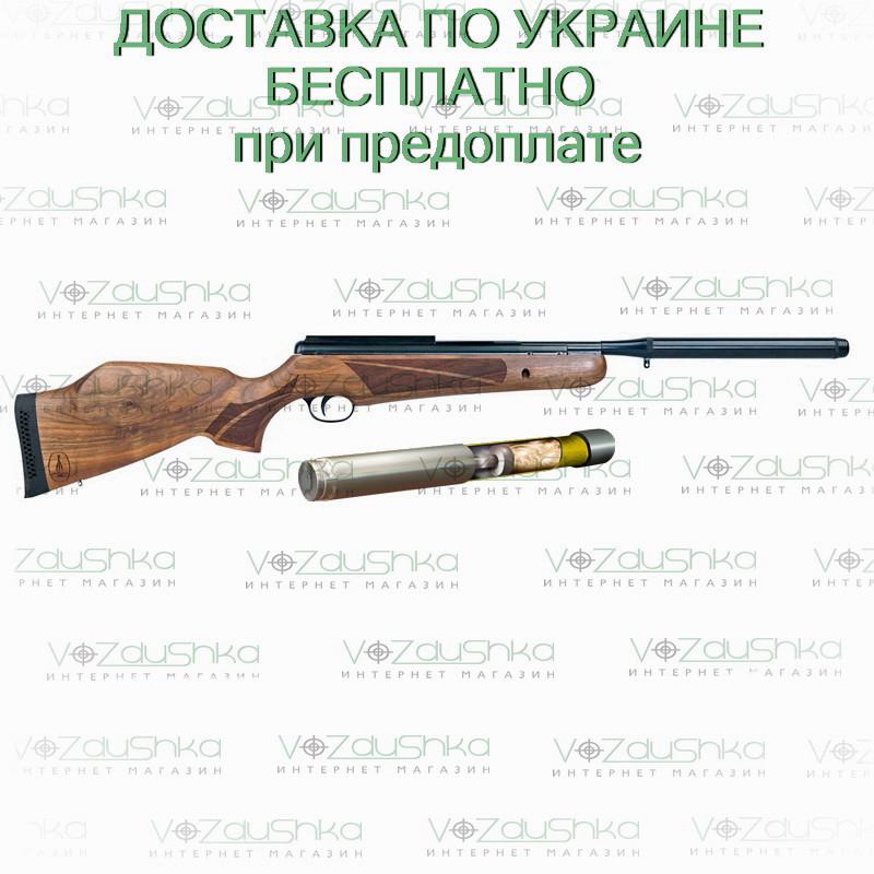 Пневматическая винтовка BSA GRT Lighting XL SE