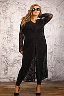 Гипюровое платье большого размера с длинными рукавами