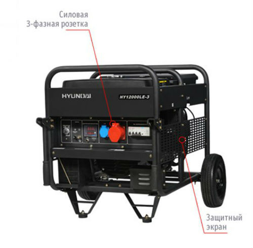 Электрогенератор Hyundai HHY 1200LE-3