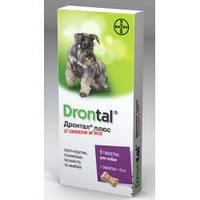 (Bayer) Drontal со вкусом мяса