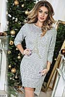 Женское теплое платье КТ-885