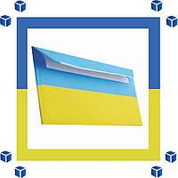 Конверты Е65 (DL) (110х220) скл, сине-жёлтый (0+0)