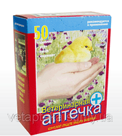 Вет. аптечка для цыплят № 3 (на 50 голов)