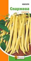 Семена Фасоль Спаржевая желтая 10гр