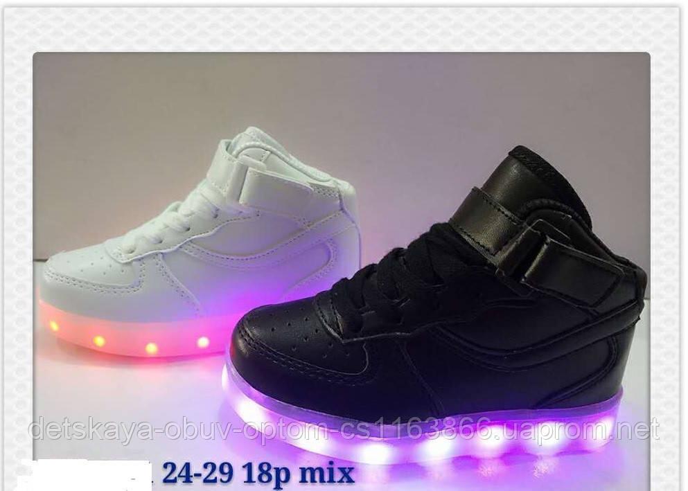 535a01f67 Детские светящиеся высокие кроссовки кеды с Led подошвой оптом Размеры  24-29, цена 565 грн., купить в Львове — Prom.ua (ID#475811824)