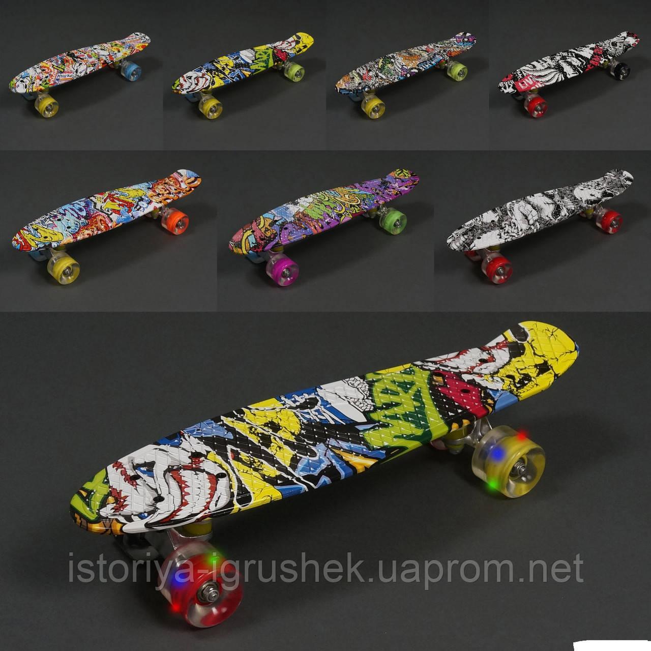 Скейт Пенни борд (Penny board) 820 с рисунком, светятся колеса