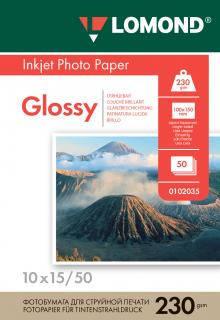 Односторонняя глянцевая фотобумага для струйной печати, A6, 230 г/м2, 50 листов