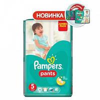 Трусики-подгузники Pampers Pants Junior 5 (12-18 кг) Количество 48 шт