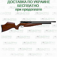 Пневматическая PCP винтовка BSA Scorpion SE (ложе бук)