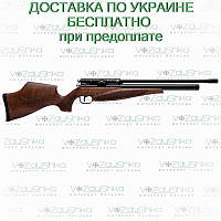 Пневматическая PCP винтовка BSA Scorpion SE (ложе орех)