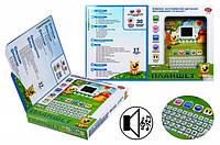 Детский планшет обучающий русско-английский 30 функций