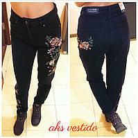 Женские стильные джинсы с вышивкой (Турция)