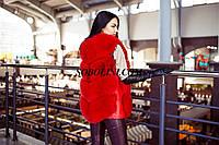 Восхитительный жилет из меха финского песца примерка в шоу руме г.Харьков, цвет красный, на кнопках, в наличии