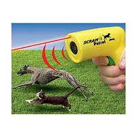 Ультразвуковой отпугиватель собак лазер 0027 , отпугиватели украина