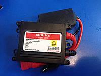Блок розжига Sho-Me DС 35 W- 5 поколения (Slim)
