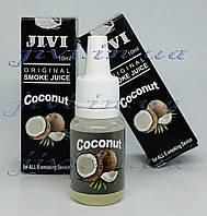 Жидкость для электронных сигарет «JiVI&vapor» со вкусом Кокоса