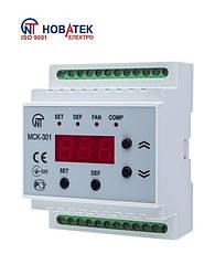 Контроллер управления температурными приборами MCK-301