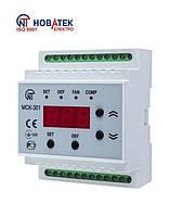 Контроллер управления температурными приборами МСК-301-86