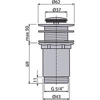"""Водослив для умывальника CLICK-CLACK 5/4"""" цельнометаллический, с малой заглушкой (для пластиковых и стеклянных"""