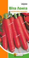 Семена Морква Вита Лонга евро пакет 2 г