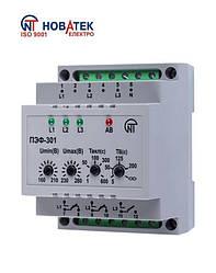Електронний перемикач фаз ПЕФ-301, Новатек електро