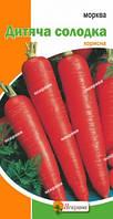 Морква Дитяча Солодка пакет гігант 10 гр