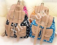 Молодежные и городские рюкзаки