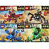 Конструктор Ninja ниндзяго аналог LEGO лего 98-109 деталей