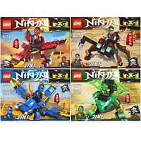 Конструктор Ninja ниндзяго аналог LEGO лего 98-109 деталей , фото 1