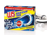 Анти - известковые таблетки  для стиральной машины W5 Kalk Stopp Tabs