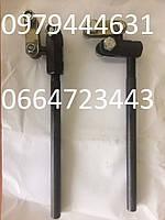 Ручки гидрораспределителя РХ-346