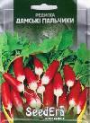 Редис, 20 г (Раннеспелый/Дамские пальчики/SeedEra)