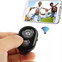 Пульт для управления камерой телефона Bluetooth, пульт для селфи