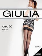 Чулки женские на самоподдерживающейся ажурной эластичной тесьме CHIC 20 calze